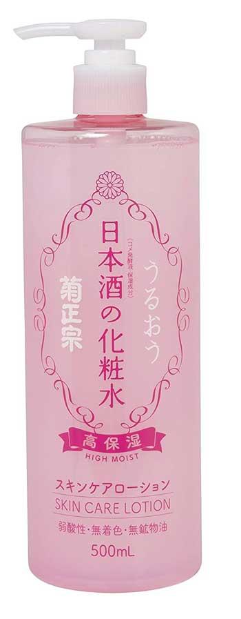 Sake High Moisture Skin Lotion Toner By Kikumasamune
